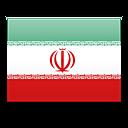 Ковры Иран (Персия)
