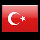 Ковры Турция